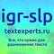 Socks5 С Открытыми Портами Под Индексацию Доров, купить элитные прокси под lssender Элитные, прокси для накрутки